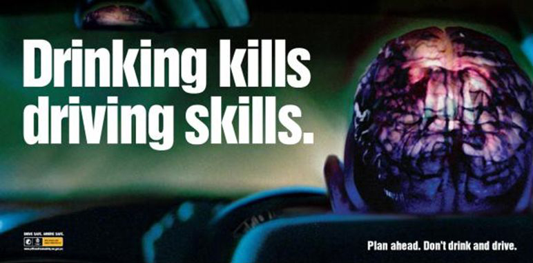 display sample ad with text 'drinking kills, driving skills' new york, ny